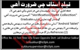 ICIL Pakistan Jobs 2019 for Field Staff