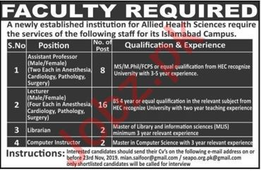 Professors Jobs in Allied Health Sciences Islamabad