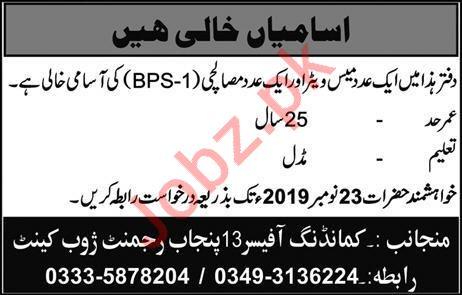 Commanding Officer 13 Punjab Regiment Zhob Cantt Jobs