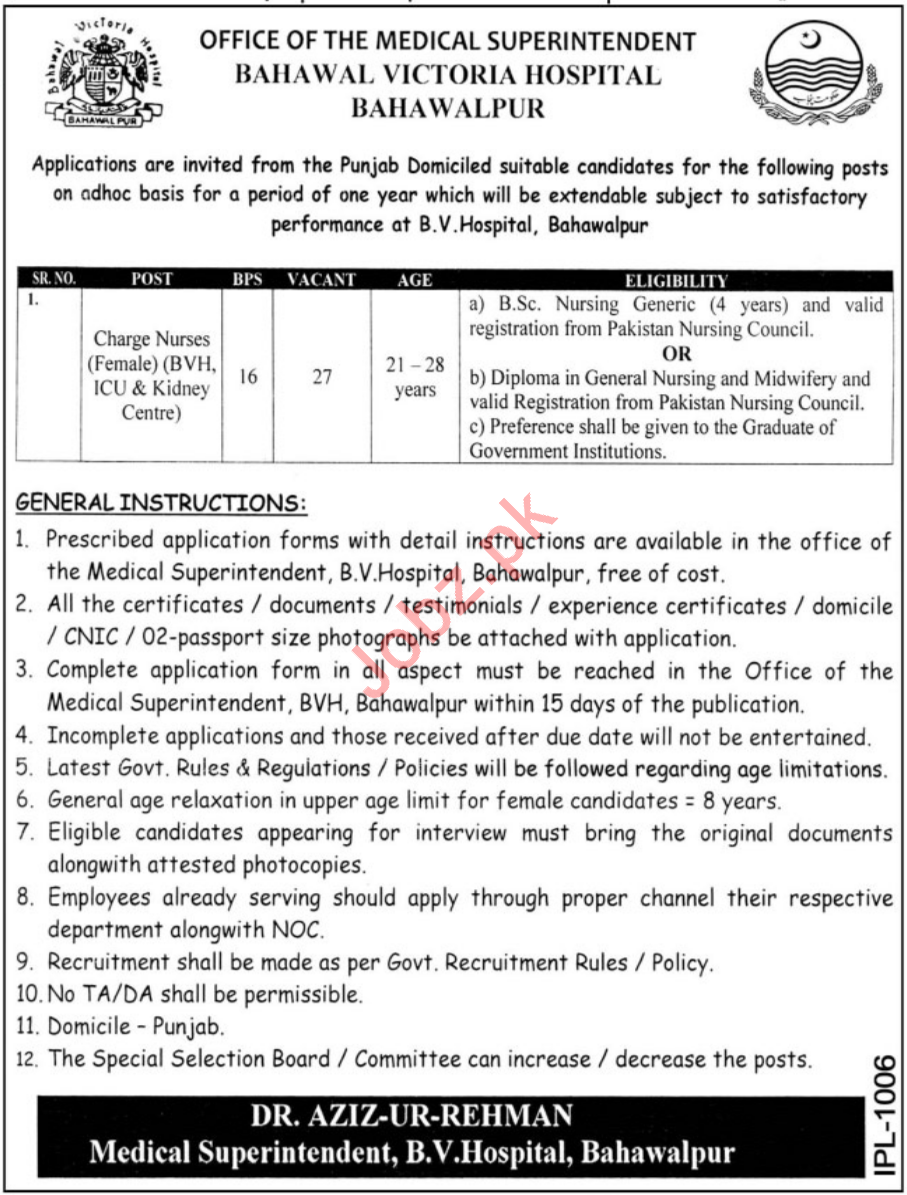 Bahawal Victoria Hospital Jobs 2019 For Charge Nurses