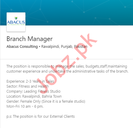 Abacus Consulting Pvt Limited Jobs in Sialkot & Rawalpindi