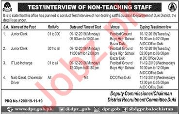 Education Department Duki Test Interview Schedule 2019
