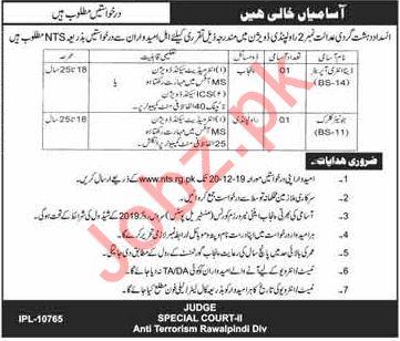 Anti Terrorism Court ATC Jobs in Rawalpindi via NTS