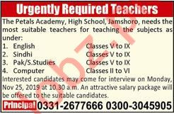 The Petals Academy & High School Jobs For Teaching Staff