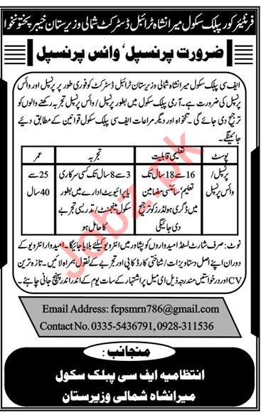 Frontier Corps FC Public School Jobs in North Waziristan