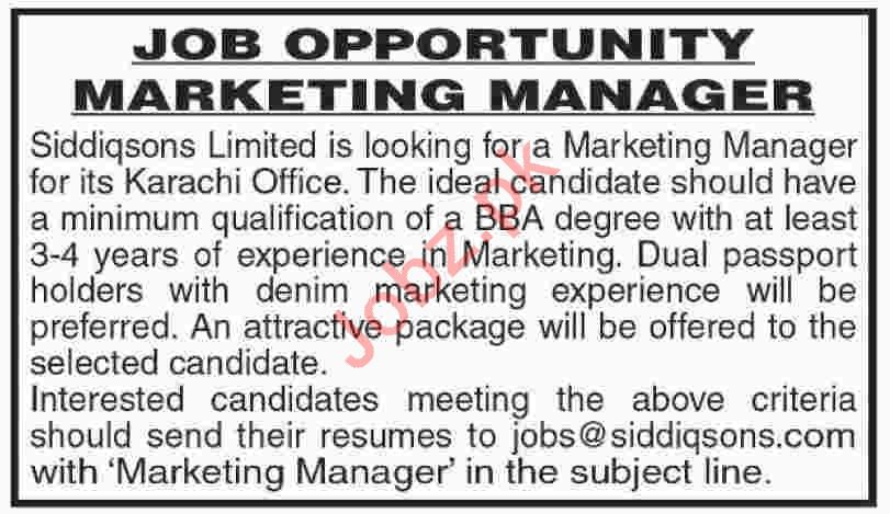 Marketing Manager Jobs 2019 in Siddiqsons Limited