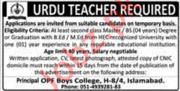 OPF Boys College H 8/4 Islamabad Jobs 2019 for Teachers