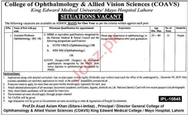 College of Ophthalmology & Allied Vision Sciences Jobs