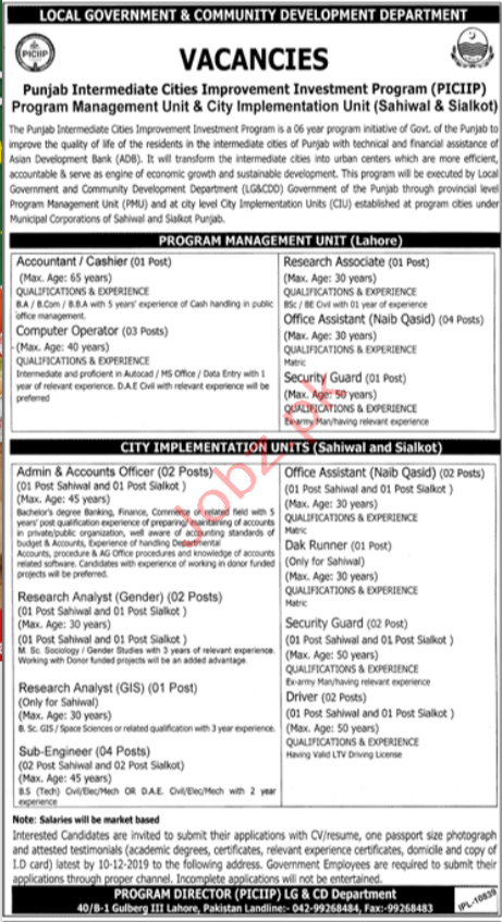Local Government & Community Development Department Jobs