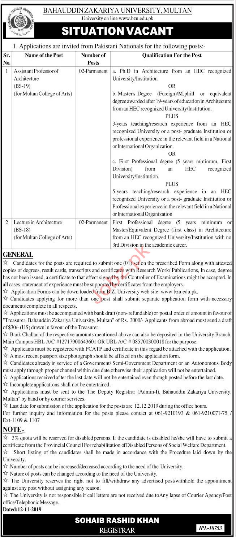 Bahauddin Zakariya University Multan BZU Multan Jobs 2019
