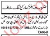 Marketing Staff Sales Staff Jobs in Islamabad