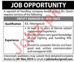 Oil Handling Company Job 2019 in Karachi