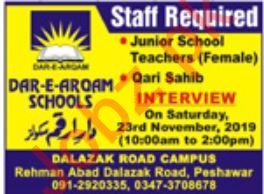 Dar e Arqam Schools Walk In Interviews 2019 in Peshawar KPK