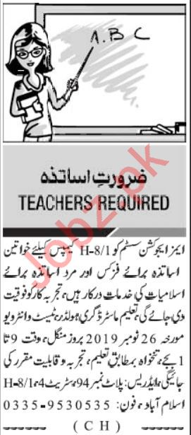 Aims Education System Jobs For Teaching Staff in Islamabad
