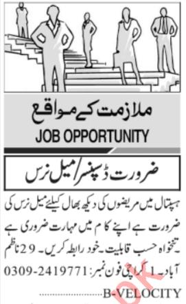 Medical Staff Jobs 2019 For Hospital in Karachi