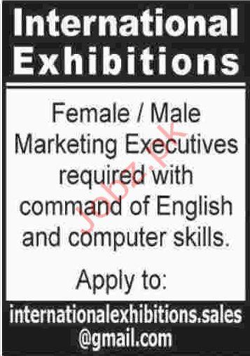 International Exhibitions Jobs in Karachi