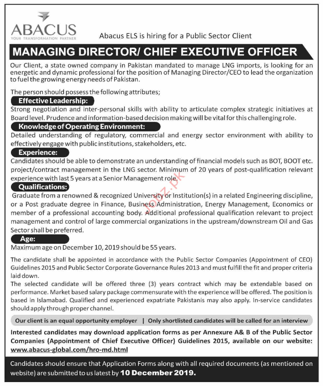 Abacus Consulting Private Limited Islamabad Jobs