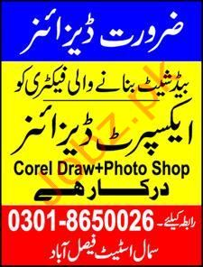 Textile Factory Jobs in Faisalabad