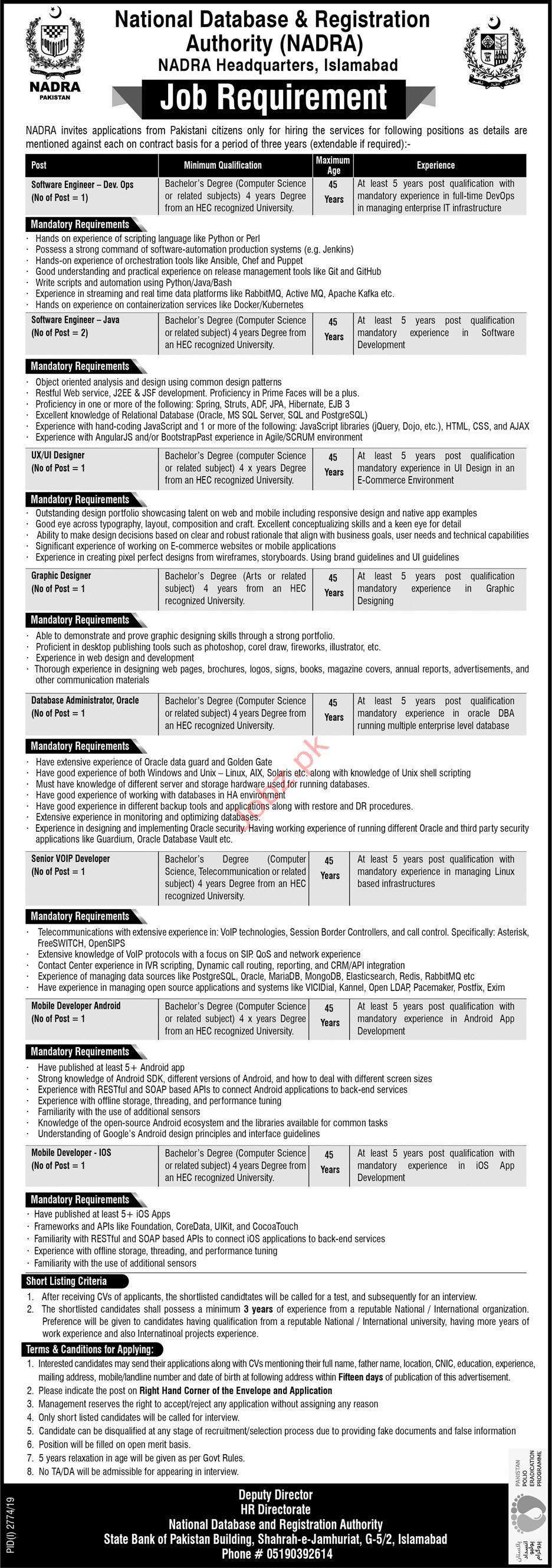 NADRA National Database & Registration Authority Jobs