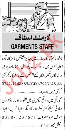 Jang Sunday Classified Ads 24 Nov 2019 for Garments Staff