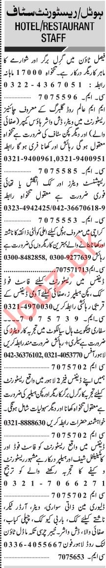Jang Sunday Classified Ads 24 Nov 2019 for Hotel Staff