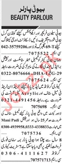 Jang Sunday Classified Ads 24 Nov 2019 for Beauty Parlor