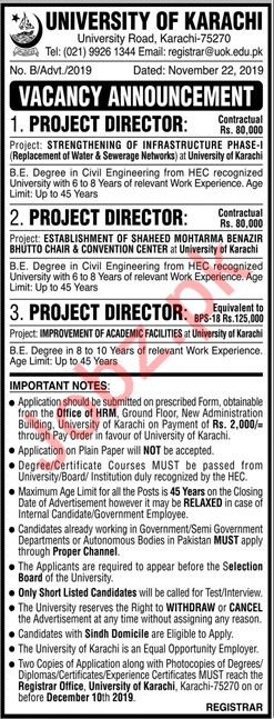 University of Karachi Non Teaching Staff Jobs 2019
