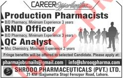 Shrooq Pharmaeuticals Pvt Ltd Jobs 2019 in Lahore