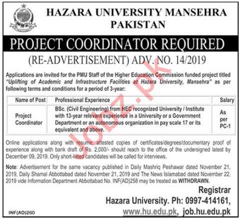 Hazara University Manshera KPK Job For Project Coordinator
