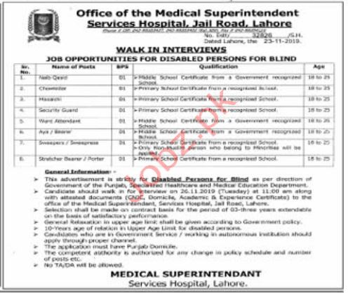 Services Hospital Jobs in Lahore