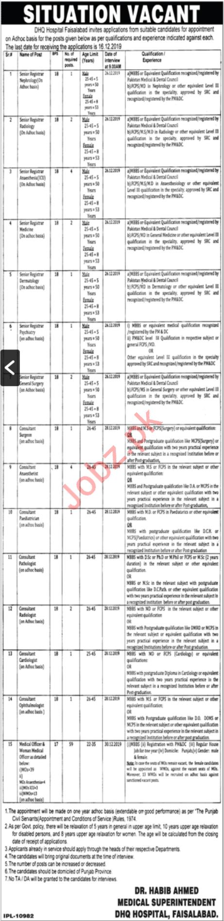 District Headquarter DHQ Hospital Jobs in Faisalabad