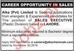 Alka Pvt Limited Job For Sales Executive in Lahore