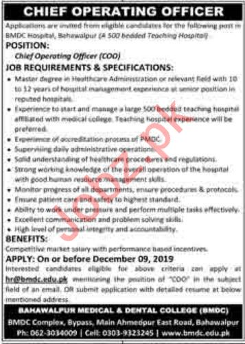 Chief Operating Officer Job 2019 in Lahore