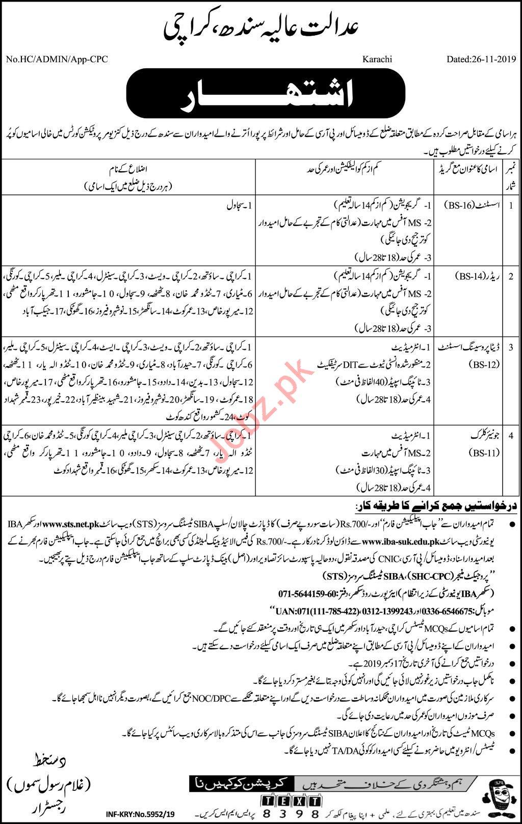 Sindh High Court Jobs 2019 via STS