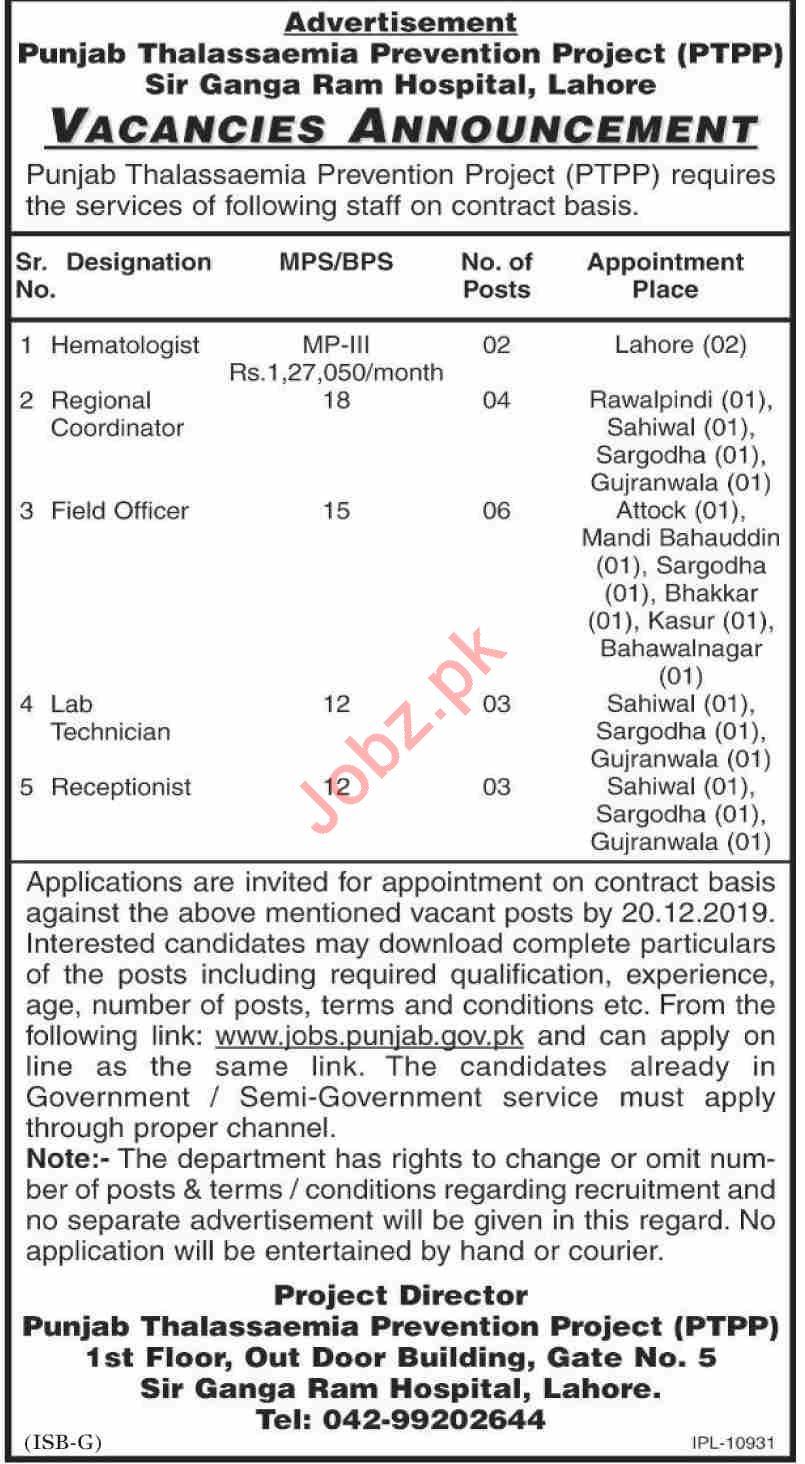 Sir Ganga Ram Hospital Lahore Jobs 2019 for Field Officers