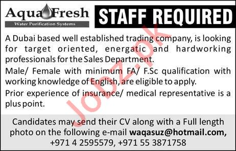 Aqua Fresh Trading Company Jobs in Dubai UAE