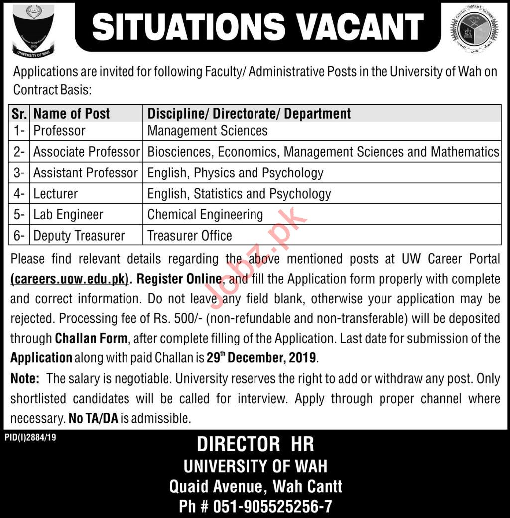 University of Wah Jobs For Faculty & Administrative Staff
