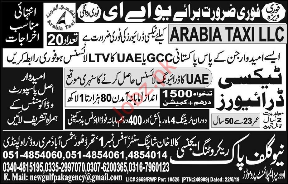 Arabia Taxi LLC Jobs 2019 For LTV Taxi Drivers in UAE