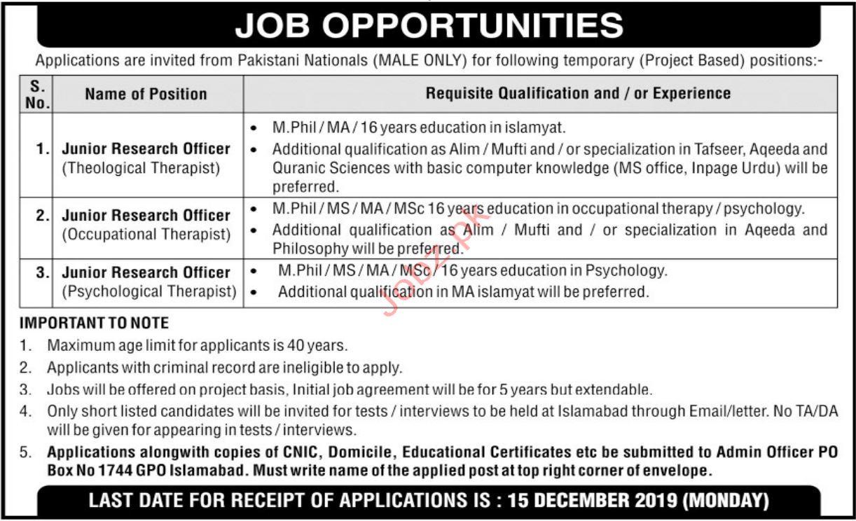 Public Sector Organization Islamabad Jobs 2019