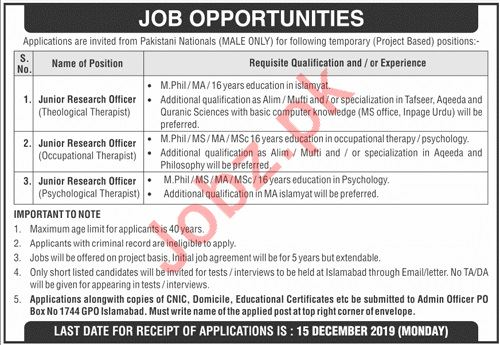Research Officers Jobs 2019 in Islamabad