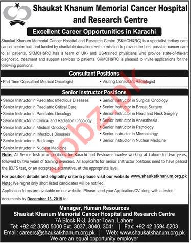 Shaukat Khanum Memorial Cancer Hospital Jobs 2019