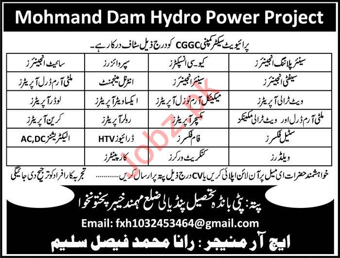 Mohmand Dam Hydro Power Project Engineering Jobs 2019