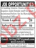 Team Leaders & Sales Consultant Jobs 2019