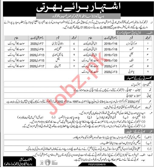 Frontier Core South Jobs For General Duty Soldiers