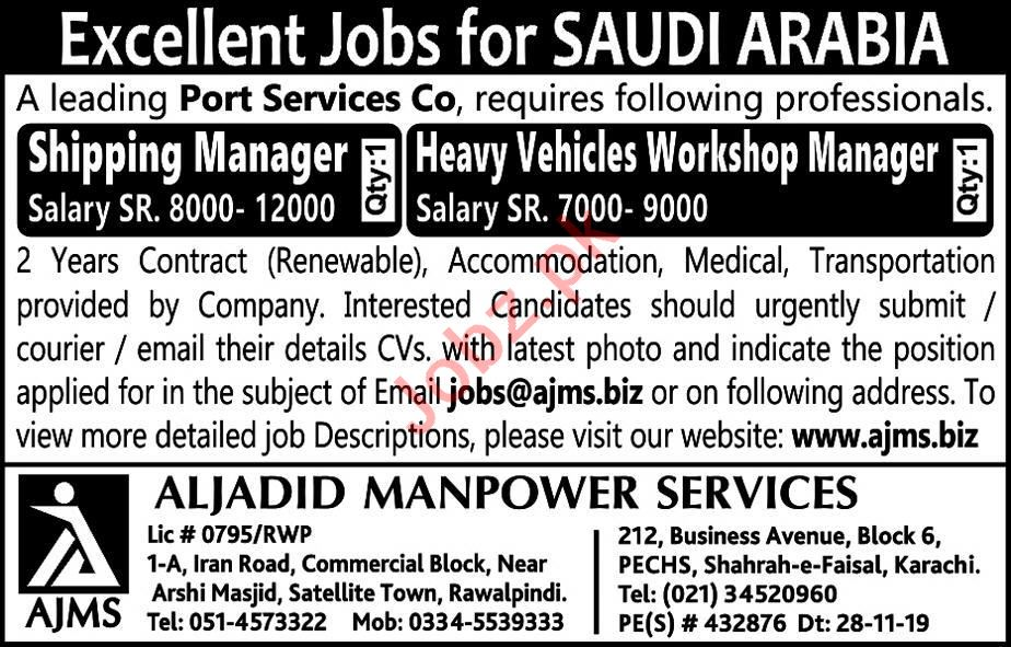 Shipping Manager & Heavy Vehicles Workshop Manager Jobs