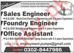 Sales Engineer Jobs in Manufacturing Company