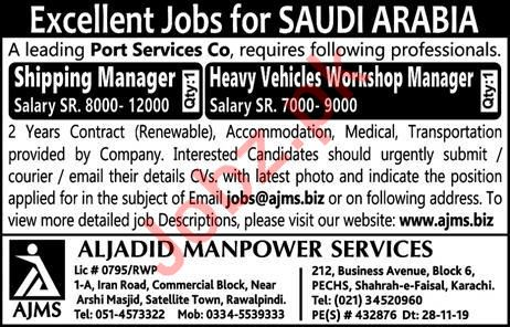 Shipping Manager & Heavy Vehicles Works Shop Manager Jobs