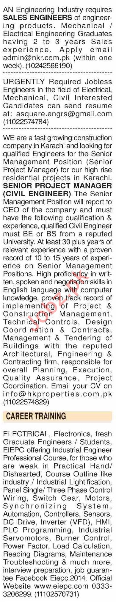 Dawn Sunday Classified Ads 1st Dec 2019 for Engineering