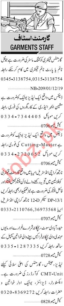 Jang Sunday Classified Ads 1st Dec 2019 for Garments Staff