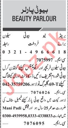 Jang Sunday Classified Ads 1st Dec 2019 for Beauty Parlor